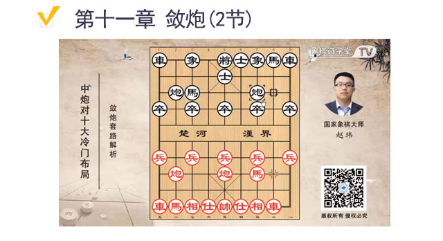 2-课程目录截图-11.jpg