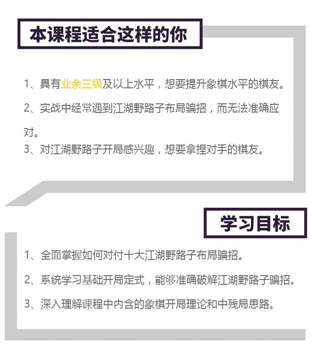 5-2-学习目标.jpg