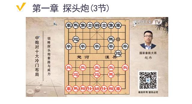 2-课程目录截图-1.jpg