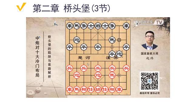 2-课程目录截图-2.jpg
