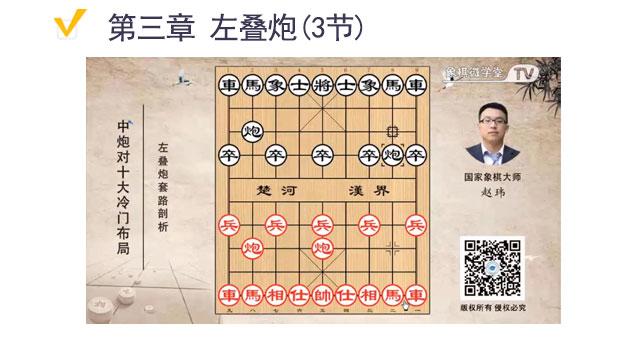 2-课程目录截图-3.jpg