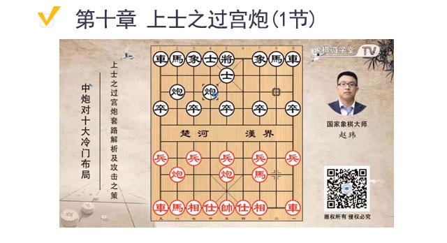 2-课程目录截图-10.jpg