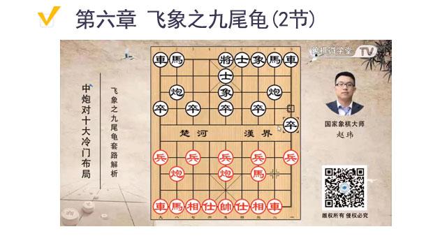 2-课程目录截图-6.jpg