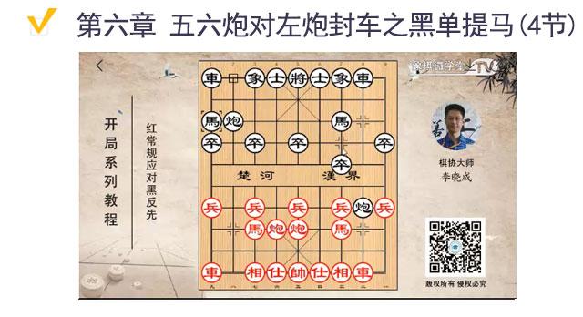 2-3-课程目录截图-6.jpg
