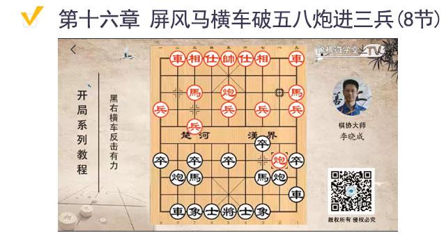 2-3-课程目录截图-16.jpg