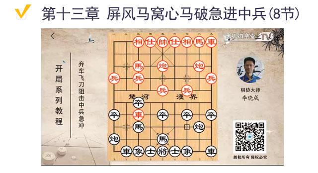 2-3-课程目录截图-13.jpg