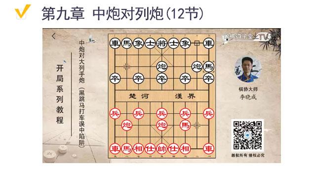 2-3-课程目录截图-9.jpg